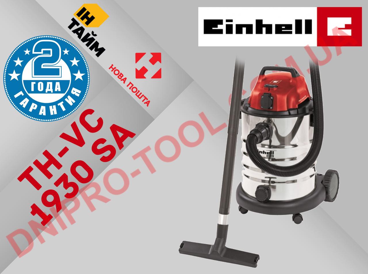 Пылесос промышленный строительный Einhell TH-VC 1930 SA (2342190) (TC-VC 1930 SA)