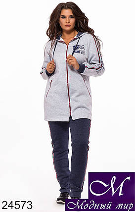 Теплый спортивный костюм большого размера (р. 48, 50, 52, 54, 56) арт. 24573, фото 2