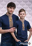 Комплект вишитих футболок для батька та сина «Козацька (золота вишивка)»