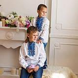 Детская вышиванка для мальчика с синей вышивкой , фото 2