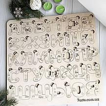 Деревянный алфавит, деревянные буквы алфавита для детей на украинском языке, развивающий пазл Алфавит, фото 3