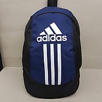 Спортивный рюкзак Adidas (Адидас), синий цвет ( код: IBR073BZ )