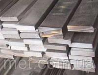 Полоса инструментальная 20 мм сталь 9ХС