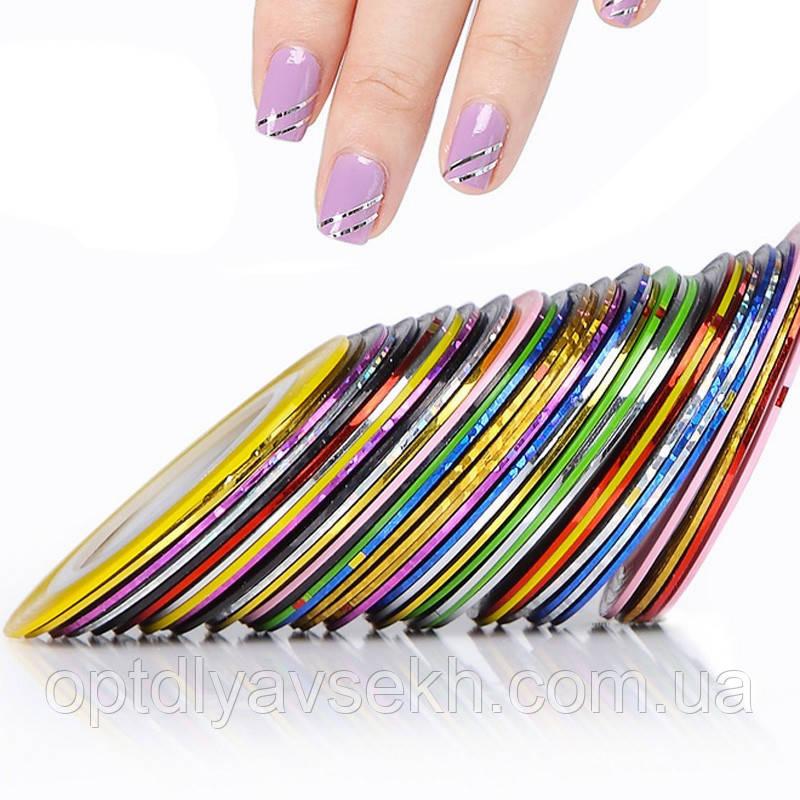 Стрічка для дизайну нігтів, 1 мм, упак. 10 шт