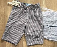Котоновые шорты на мальчика оптом, Nature , 8-16 рр, фото 1