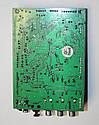 Плата для DVD DEX DVP-538 (Шасси: QS1-1 1389E-5.1CH-D), фото 4