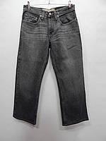 Джинсы мужские Arizona р.48 (W30 Х L30) 185DGM