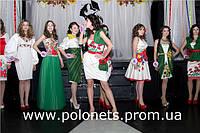 """Конкурс красоты и таланта """"Студ-мисс Киев 2012"""""""