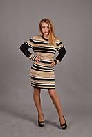 609000135f7 Платье в Полоску с Длинным Рукавом — Купить Недорого у Проверенных ...