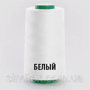 White Нитки швейные 40/2 4000ярдов