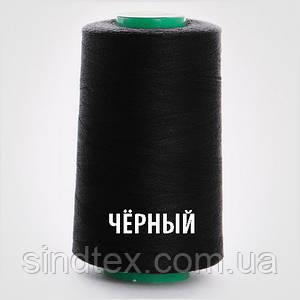 Black Нитки швейные 40/2 4000ярдов