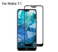 Защитное стекло с рамкой для Nokia 7.1