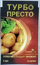 Инсектицид Турбо Престо 3мл