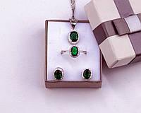 Комплект украшений из серебра с зеленым камнем кольца, серьги, кулон, цепочка