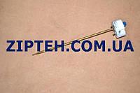 Терморегулятор для бойлера Atlantic O'Pro (T115,16A,с флажком,Cotherm)