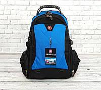 Вместительный рюкзак SwissGear Wenger, свисгир. Черный с синим. + Дождевик. 35L / s1531 blue