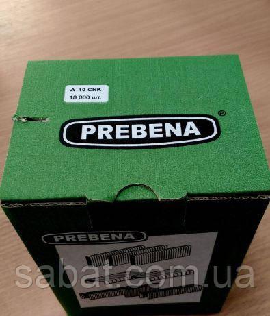 Скоба для пневмопистолета Prebena A-06 12.8x0.7x0.9х6