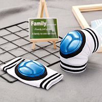 Наколенники детские с мягкими подушечками