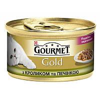 Gourmet Gold Кусочки в подливке c кроликом и печенкой 24x85г
