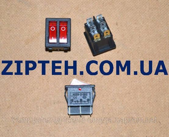 Кнопка универсальная двойная KSD3-2-202 (15A,с подсветкой)
