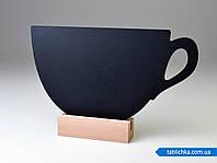 Меловой холдер Чашка