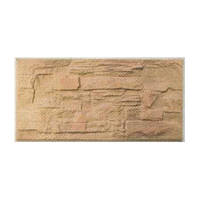 Камень CER1 Гоби 300х148х9 CERRAD Плитка фасадная