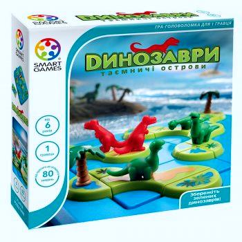 Динозаври. Таємничі острови   Smart Games   Бельгия
