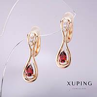Серьги Xuping с красными камнями 25х8мм позолота 18к