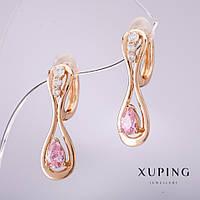 Серьги Xuping с розовыми камнями 25х8мм позолота 18к