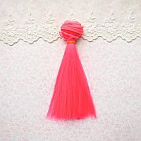 Волосы для кукол в трессах, неоновый розовый - 20 см