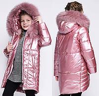 Блестящая Зимняя Куртка для Девочки Плащевая Фольга Розовая Рост 122-158 см