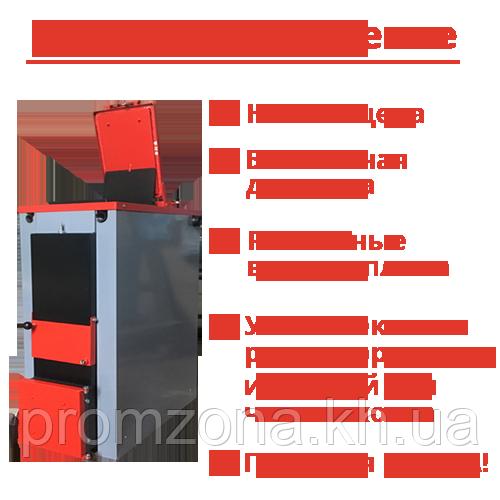 Твердопаливний котел TverdoTOP TH-32 PLUS (з утеплювачем)