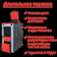 Твердопаливний котел TverdoTOP TH-32 PLUS (з утеплювачем), фото 1