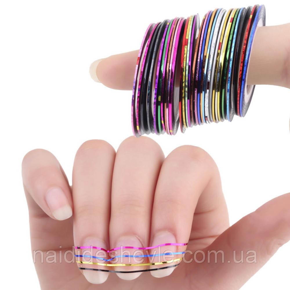 Лента для дизайна ногтей в рулоне 1 mm., упаковка 10 шт.