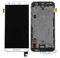 Дисплей (экран) для телефона HTC Desire 620G Dual sim + Touchscreen with frame Original White, Gray