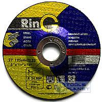 Круг зачистной по металлу Ring 125 х 6,0 х 22.2 чашка, фото 1