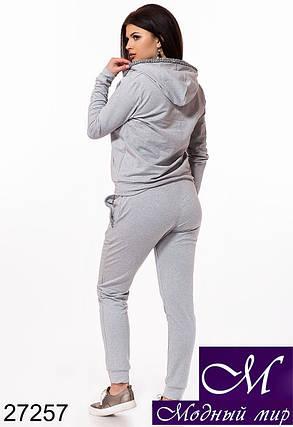 Красивый спортивный костюм большого размера (р. 48-50, 50-52, 52-54) арт. 27257, фото 2