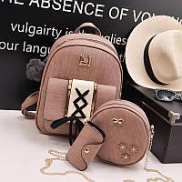 Женский рюкзак в наборе с сумкой Мариам 3 в 1 с помпоном