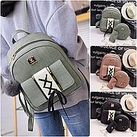Женский рюкзак в наборе с сумкой Мариам 3 в 1 с помпоном, фото 1