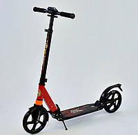 Самокат двухколесный Best Scooter, колеса 200 мм, 2 амортизатора, до 100 кг, красный, фото 1