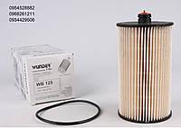 Фильтр топливный VW Crafter 2.5 WUNDER (Турция)