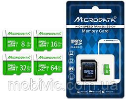 MicroData MicroSD карта 64Gb (10 class)