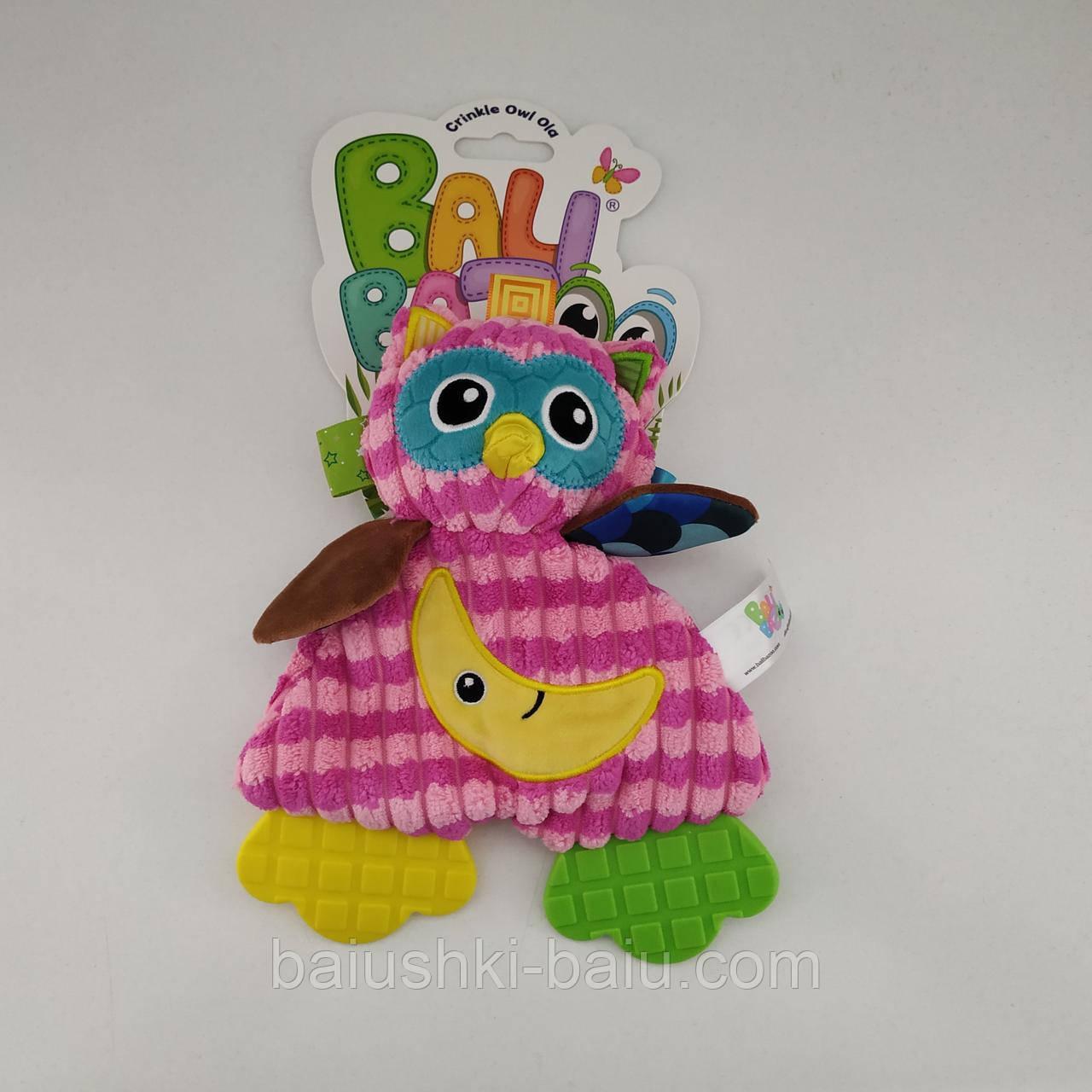 "Мягкая игрушка обнимашка с прорезывателем шуршалка ""Сова Габби"" (21 см) от ТМ Balibazoo."