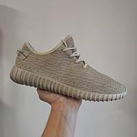 Кросівки чоловічі та жіночі( кеди ) під Adidas Yeezy Boost бежеві на кожен день, РОЗМІРИ 40, 41, 45