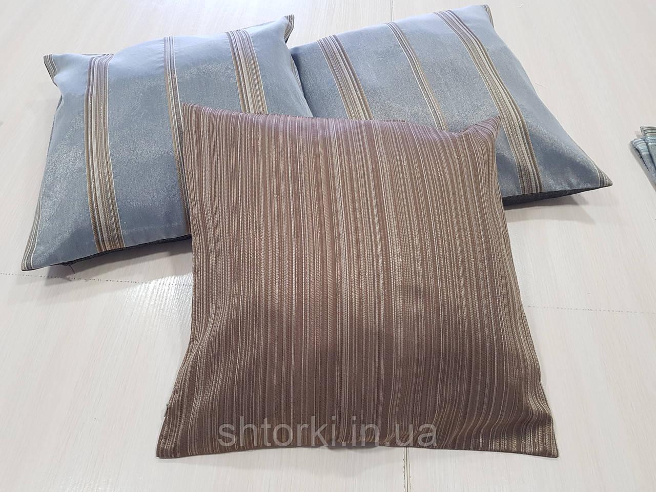 Комплект подушек полоска коричневые, 3шт