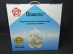 Чайник керамический Domotec MS 5056 1.7L 1500W , фото 4