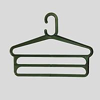 Вешалки плечики для одежды на 3 перекладины
