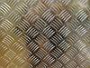 Алюминиевый лист «Квинтет» 1250х2500х3