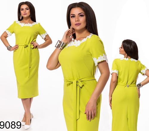 Летнее приталенное платье миди с кружевом (желтый) 829089