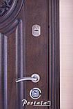 """Вхідні двері для вулиці """"Порталу"""" (Еліт Vinorit) ― модель Оскар, фото 3"""